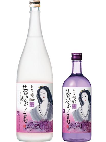 https://www.takarashuzo.co.jp/kodawarigura/wakamurasaki/images/goods_01_sp.jpg