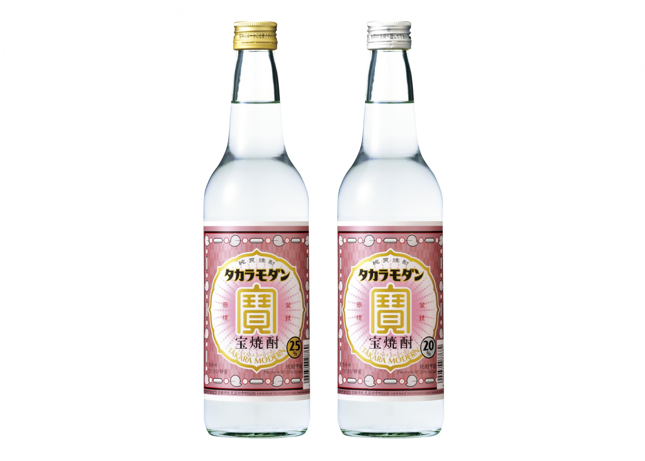 宝焼酎「タカラモダン」 新発売 | 宝酒造株式会社