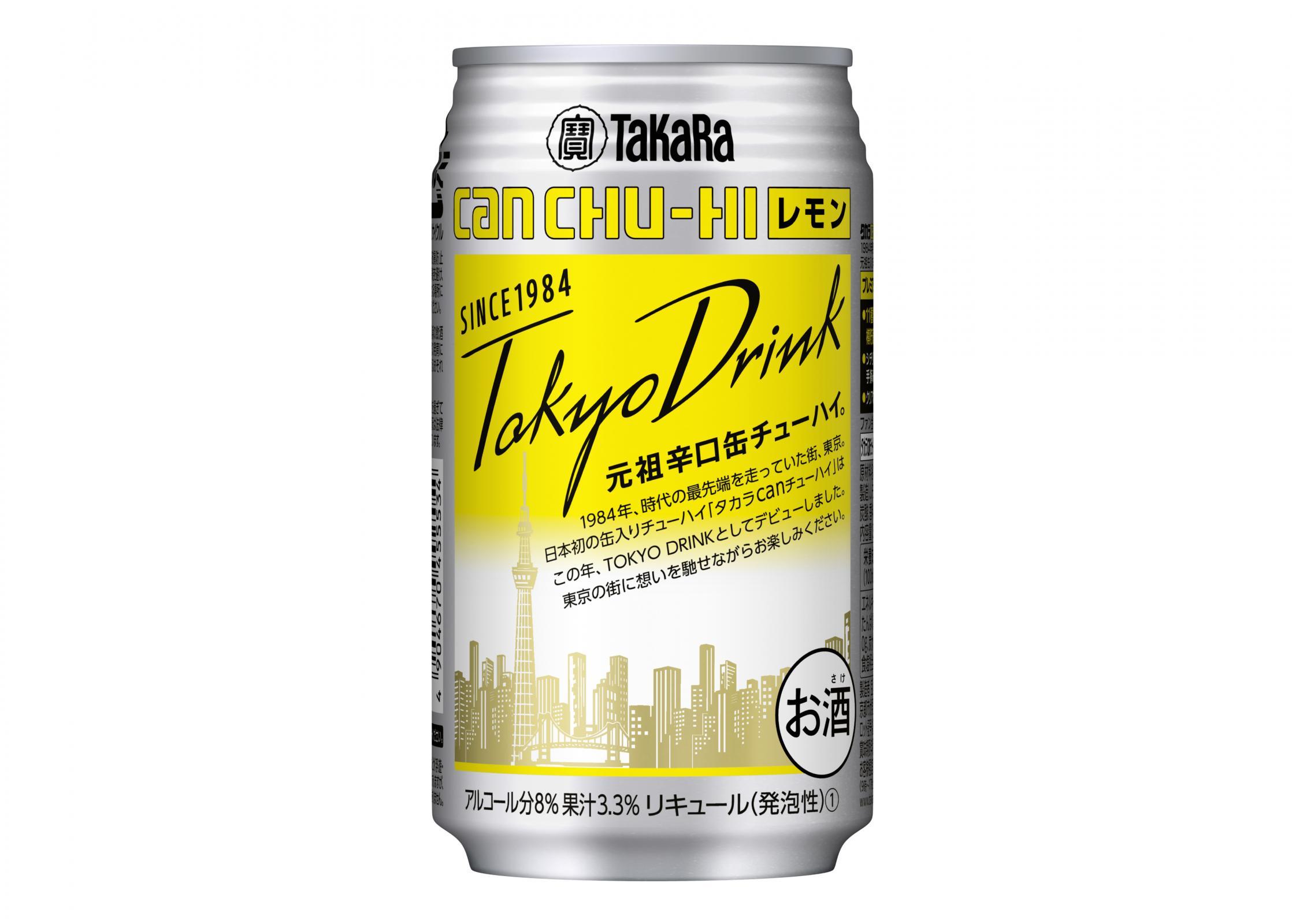 レモン 缶 チューハイ 低カロリーのレモン缶チューハイは美味しいのか? │