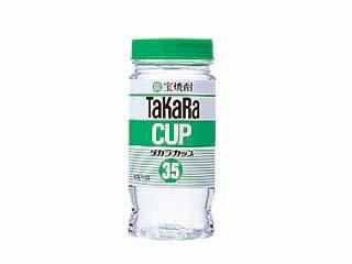 宝焼酎「タカラカップ」35度200ml