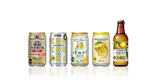 ソフトアルコール飲料 商品データベース 宝酒造株式会社
